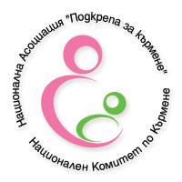 София, Варна, Пловдив, Благоевград, Пазарджик, Хасково, Кърджали и др.