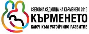 wbw2016-logo-bg