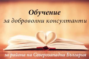 Obuchenie_banner_300x200