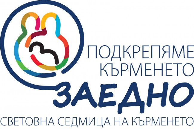 logo SSK 2017