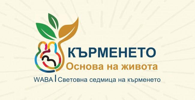 SSK-2018-logo-BG